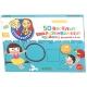 50 веселых суперразвивающих заданий для детей 3-4 лет + 50 забавных наклеек