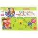50 веселых суперразвивающих заданий для детей 4-5 лет + 120 забавных наклеек