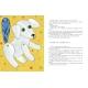 Белый пес, синий хвост Константин Лагунов