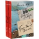 Анника Тор. Повесть в 2-х томах. Том 1: Остров в море.Пруд белых лилий. Том 2: Глубина моря. Открытое море