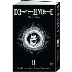 Манга. Death Note. Black Edition. Книга 2