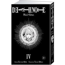 Манга. Death Note. Black Edition. Книга 4
