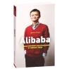 Alibaba. История мирового восхождения (м). Дункан Кларк