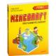 Minecraft. Программируй свой мир на Python. Дэвид Вэйл, Мартин О`Хэнлон