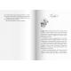 Глубина моря. Открытое море. В 2-х томах. Том 2. Книги 3, 4. Анника Тор