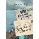 Остров в море. Пруд белых лилий. В 2-х томах. Том 1. Книги 1, 2. Анника Тор