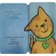 Книга-превращение. Это не... котенок! Елена Албул