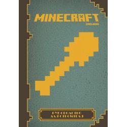 Minecraft. Руководство для строителя