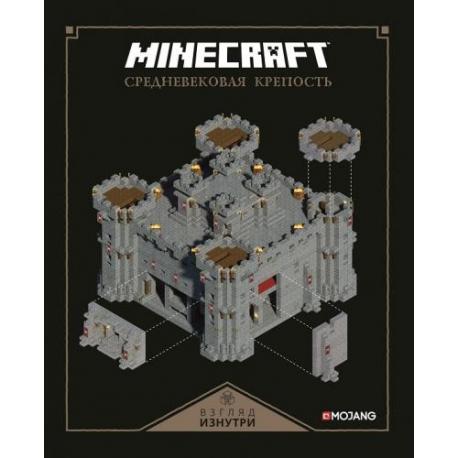 Minecraft. Средневековая крепость