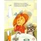 Про вреднуль и капризуль: весёлые стихи и смешные рисунки. Н. Алексеева, С. Крупчан, Л. Антонова