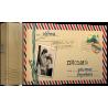 Письма для моих родителей. Альбом, 12 листов. Светлана Мишина