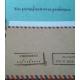 Письма в будущее для меня. Альбом, 12 листов. Светлана Мишина