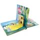 Книжки - панорамки с окошками. В деревне