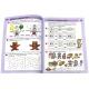 Раз - ступенька, два - ступенька... Математика для детей 5-6 лет. Часть 1. Петерсон, Кочемасова