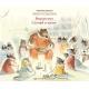 Эрнест и Селестина: Рождество. Случай в музее
