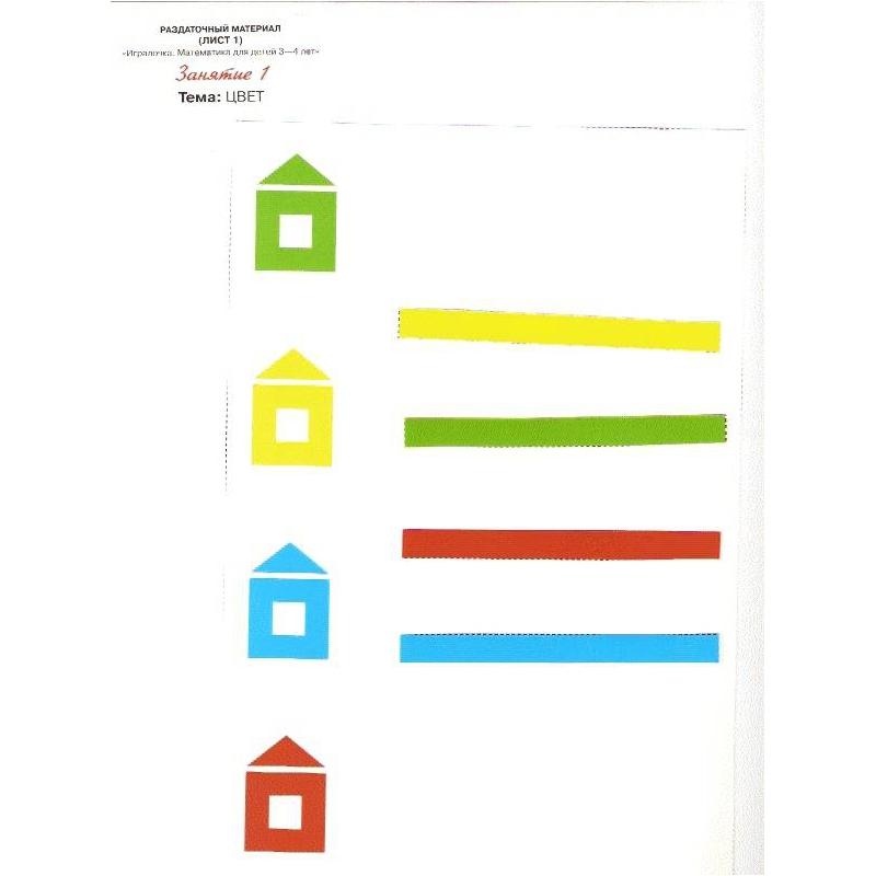 Музыкальные открытки на разные темы