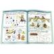 Игралочка. Математика для детей 4-5 лет. Часть 2. Петерсон, Кочемасова