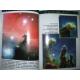 Джордж и тайны вселенной. Книга 1. Люси и Стивен Хокинг